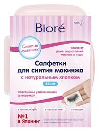 <b>Салфетки для снятия макияжа</b>, 44шт Biore 2654143 в интернет ...