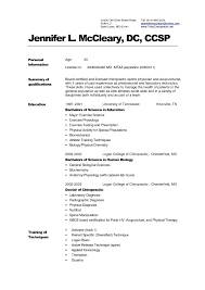 sample resume for becoming a teacher cv resumes maker guide sample resume for becoming a teacher sample resume preschool teacher resume exforsys resume example curriculum vitae