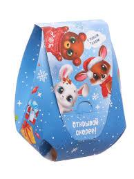 <b>Коробка подарочная Дарите</b> счастье 8657642 в интернет ...