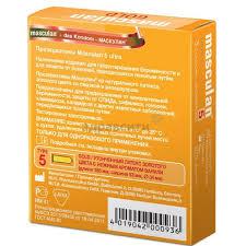 Маскулан <b>презервативы masculan 5 ultra</b> №3 утонченный латекс ...