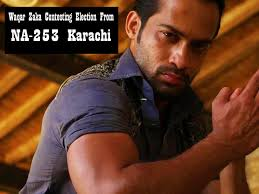 Waqar Zaka the famous host of ARY MUSIK will be contesting election from NA-253 - Waqar-Zaka-NA-253