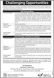 job in islamabad national ict r d fund job chief financial officer islamabad national ict r d fund job chief financial officer general manager solicitation and evalution 23 sept challenging opportunities