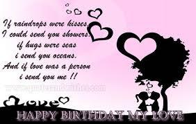 Love you   Happy birthday sweetheart   Pinterest   Happy Birthday ... via Relatably.com
