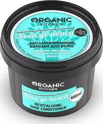 Органик Шоп Китчен <b>Восстанавливающий бальзам для волос</b> ...