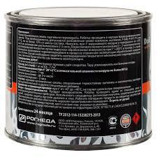 <b>Эмаль термостойкая</b> кремнийорганическая <b>Dali</b> Special цвет ...