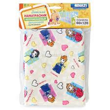 <b>Наматрасник Multi</b>-<b>Diapers</b> 60х120 см, 1 шт, цена – купить в ...
