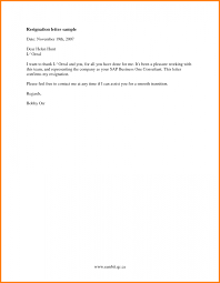 how to write a resignation letter even when you hate your job job resignation letter quit volumetrics co resignation letter 2 week notice email job resignation letter format