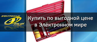 <b>Точило Lansky</b> Professional <b>Sharpening</b> System (LKCPR) купить ...