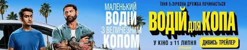 Киноафиша Киева