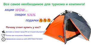 Дополнительный <b>тамбур для палатки</b> Tentipi купить в Санкт ...