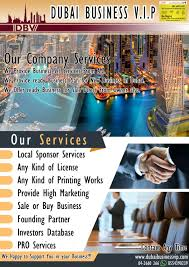business for in dubai buy sell business in dubai uae business set up services available in dxb