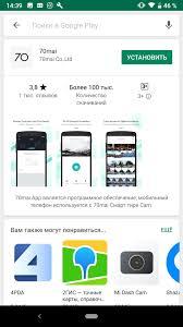 Как подключить <b>видеорегистратор Xiaomi</b> 70mai <b>Smart</b> Dash Cam ...