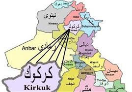نتیجه تصویری برای سکوت  حقوقبشر در حملات شیمیایی داعش به کرکوک