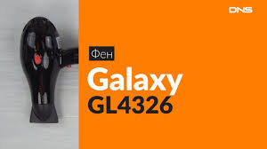 Распаковка <b>фена Galaxy GL4326</b> / Unboxing Galaxy GL4326 ...