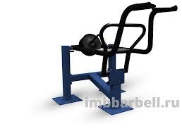 <b>Тренажёр для приседаний</b> купить по выгодным ценам I MB Barbell