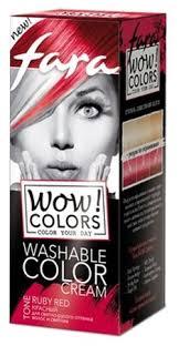Крем <b>Fara WOW</b>! Colors смываемый <b>оттеночный</b>, тон «Ruby Red ...