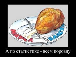 Кабмин предложит украинцам новую систему, которая позволит людям получать справедливую пенсию, - Гройсман - Цензор.НЕТ 6773