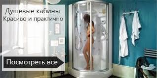 ECO 80 <b>Зеркало</b> (<b>1 МАРКА</b> - <b>Marka One</b>) купить в Красноярске по ...
