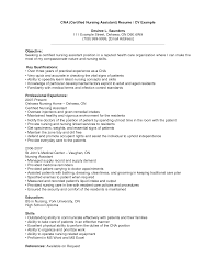 sample resume for nursing assistant no experience cna resume sample resume for nursing assistant no experience cna resume throughout cna resume no experience