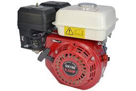 Двигатель GX 160 (D=20 mm) аналог Honda GX 160 (Хонда GX ...