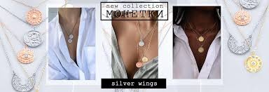 Коллекции ювелирных украшений из серебра: серьги, кольца ...