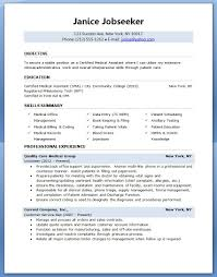 resume sample entry level hr assistant sample customer service resume sample entry level hr assistant entry level resume templates cv jobs sample examples resume sample