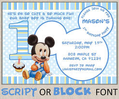 mickey mouse birthday raffle ticket wording blue baby mickey mouse mickey mouse birthday raffle ticket wording striped baby mickey mouse invitation matches by maryspartydesigns