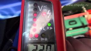 Индикатор <b>напряжения</b> UT15C - YouTube