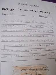 my teacher essay for kids  www gxart orgmy teacher essay by pok aged jpgwhat is a teacher essay my teacher essay by pok