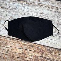 <b>Черная</b> медицинская маска для лица в Беларуси. Сравнить цены ...