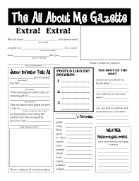 all about me gazette pdf begining of school activities the all about me gazette for the first day of school we do use this in grade then at the end of the year the art teacher has them create a time