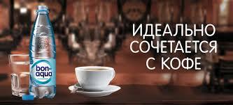 <b>Кофе в зернах</b> - Каталог товаров