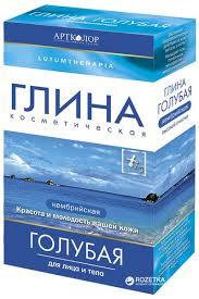 <b>Глина косметическая</b> Арт-Колор <b>Lutumtherapia Голубая</b> 100 г