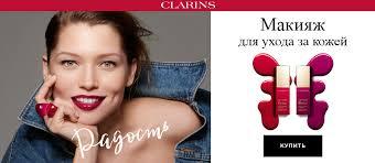 <b>Блеск для губ</b> – купить в интернет-магазине косметики РИВ ГОШ