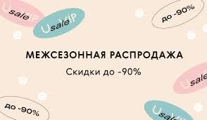 <b>Обувь PlayToday</b> (Плей Тудей) - отзывы покупателей на KUPIVIP ...