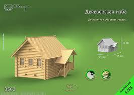 3503 <b>сборная деревянная модель</b> &quot;<b>Деревенская</b> изба&quot
