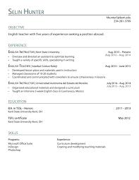 certified teacher resume good profile elementary teacher resume certified teacher resume good profile resumes guangzhou guangdong hannah selin hunter