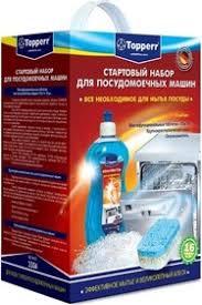<b>Topperr 3304</b> Стартовый <b>набор</b> для посудомоечных машин всех ...