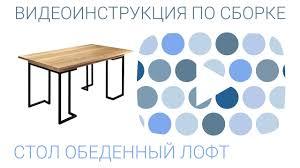 <b>Стол</b> раскладной <b>обеденный Loft</b> 120 Дуб натур | Цены в R-Home