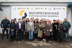Мир <b>творчества</b> от <b>CHEAP</b>-<b>ART</b> на выставке Paperworld Russia ...