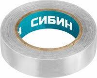 «Изоляционная лента белая 15 мм 10 м <b>ПВХ СИБИН</b> 1235-8 ...