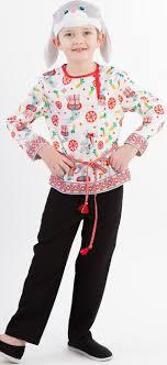 <b>Карнавальный костюм Зайка</b> Степка рубашка, брюки, маска, пояс ...
