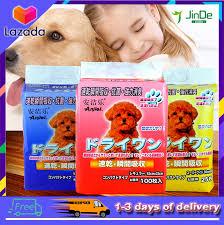 【<b>Free shipping</b>】Japan <b>High</b> Quality Dog Urine Pee Poop <b>High</b> ...