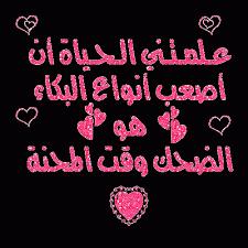 الحزن images?q=tbn:ANd9GcR