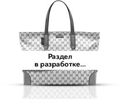 <b>Парфюмерный</b> магазин Гульден