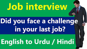 tell me about the time you handled a difficult situation tell me about the time you handled a difficult situation interview questions answers tips in hindi