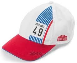 VAG 3U0084301 <b>Бейсболка Skoda Baseball</b> Cap