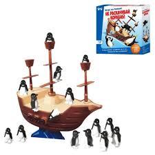 <b>Настольная игра S</b>+<b>S Toys</b> Не раскачивай корабль! — купить по ...