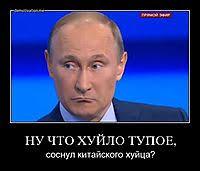 """""""Мы внимательно наблюдаем за всеми радикальными группами в Украине, есть уже задержанные в России"""", - очередная страшилка от Путина - Цензор.НЕТ 6933"""