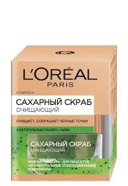 Очищающий <b>сахарный</b> скраб для лица <b>L'Oreal Paris</b>: купить у ...